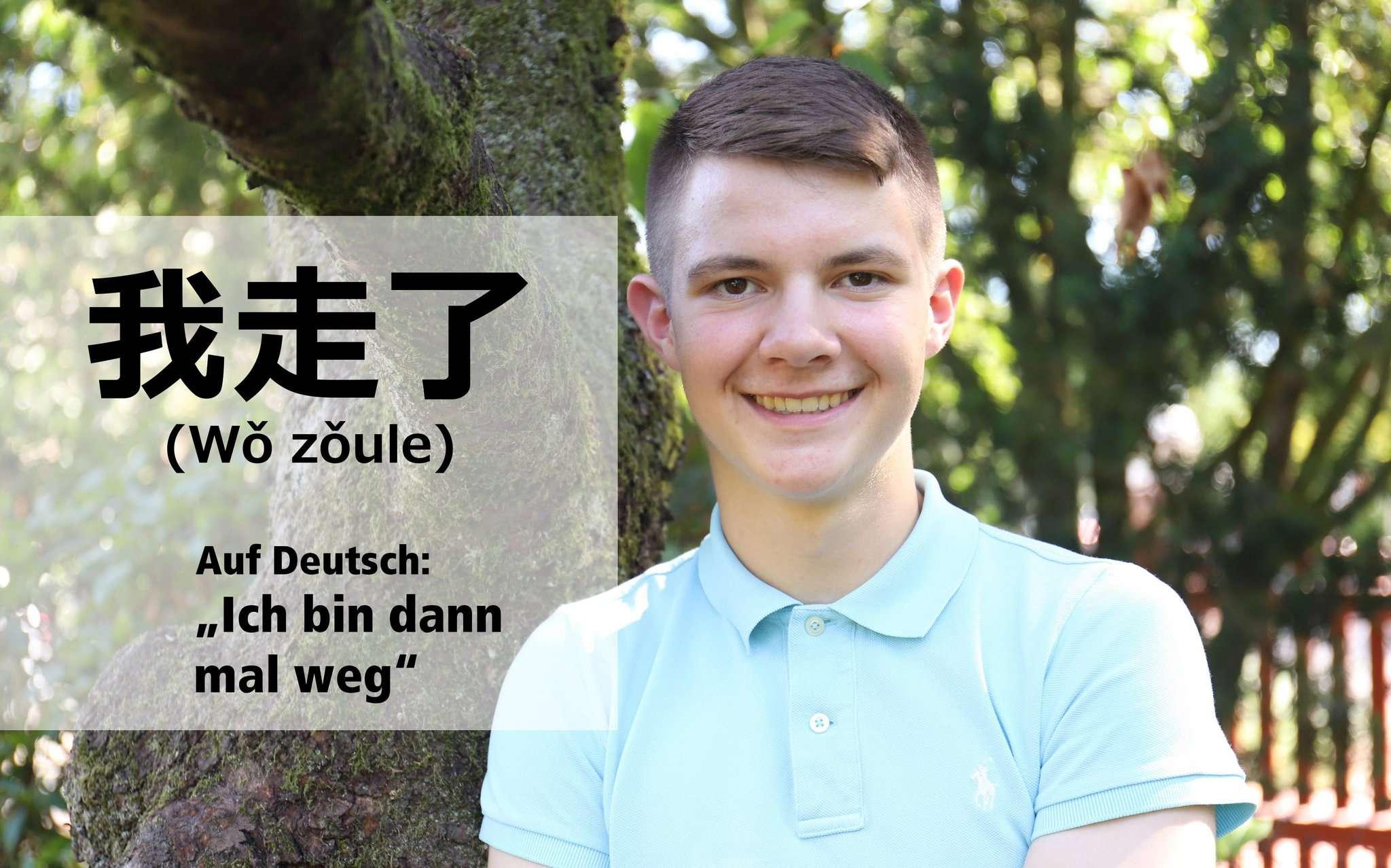 Aaron Kruse aus Rotenburg startet in ein besonderes Abenteuer: Der 18-Jährige fliegt nach China und unterrichtet dort elf Monate lang Englisch an der No. 1 Senior High School in Wenxian. In der Rundschau berichtet er regelmäßig von seinen Erlebnissen.
